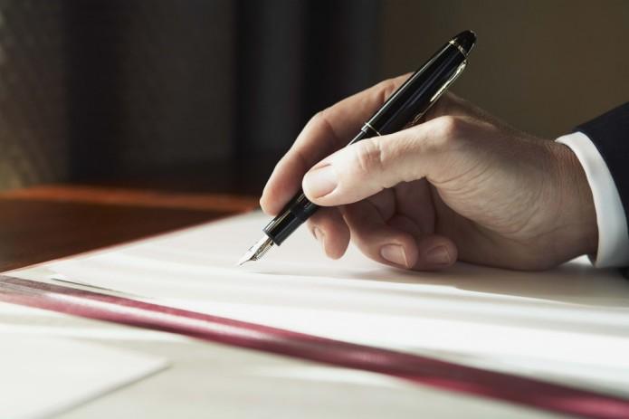 Президент подписал Закон «О банках и банковской деятельности» в новой редакции