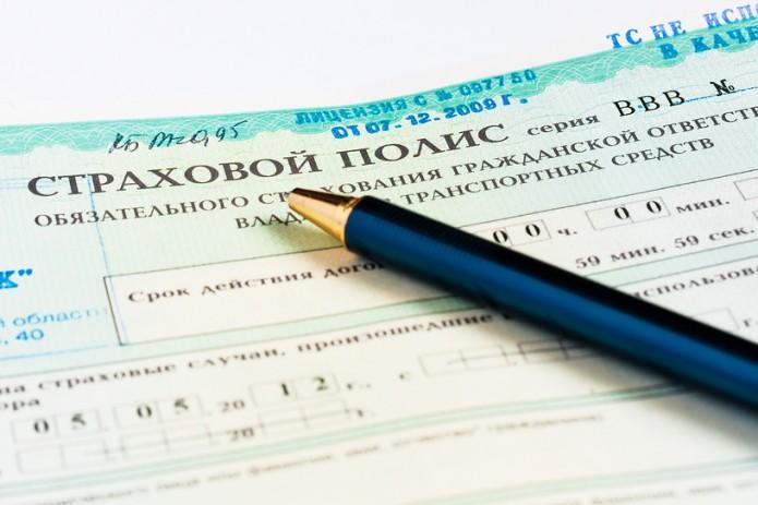 В Узбекистане будут внедрены страховые полисы нового образца