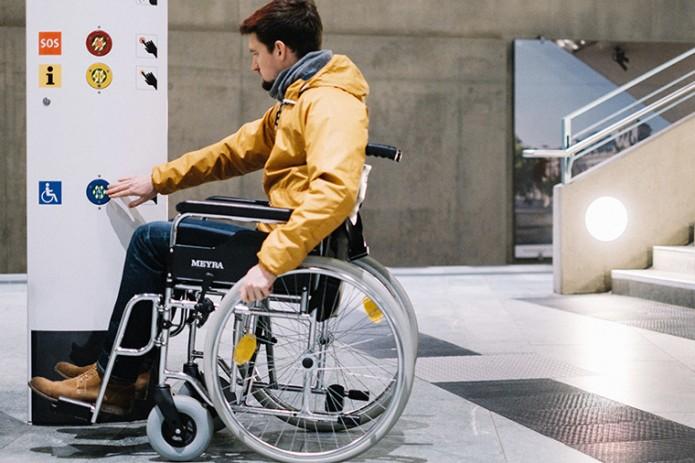 В гостиницах будут оборудованы номера с условиями для людей с инвалидностью