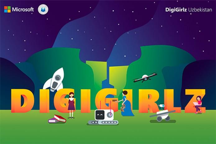 В Узбекистане пройдет образовательная программа DigiGirlz High Tech Camp