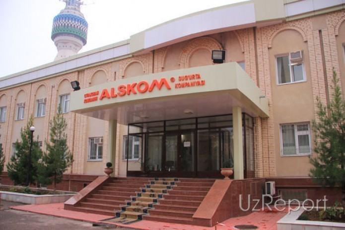 «ALSKOM» проведет внеочередное общее собрание акционеров