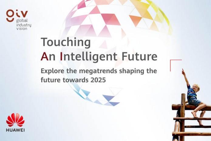 Huawei представила 10 глобальных тенденций, определяющих нашу жизнь и работу
