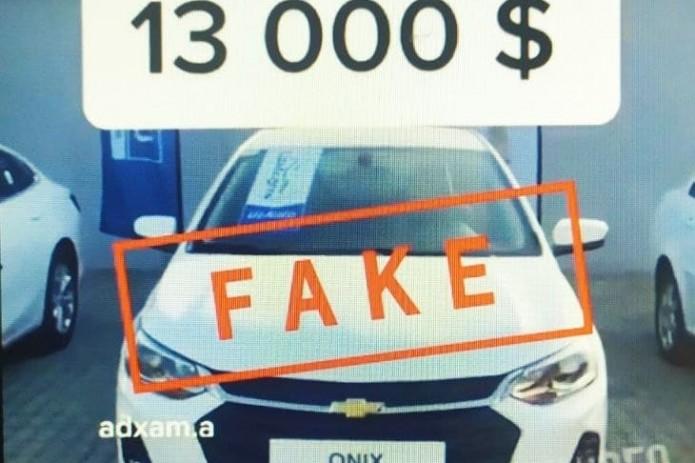 В «UzAuto Motors» опровергли информацию о поступлении в продажу автомобиля Chevrolet Onix