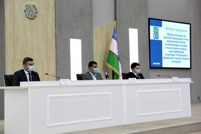 Представители УзРТСБ разъяснили общественности постановление президента