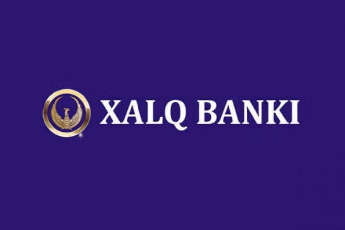Народный банк снизил комиссию за конвертацию для импортеров