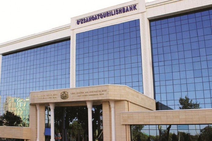 Uzbekistan Industrial and Construction Bank – stock market leader