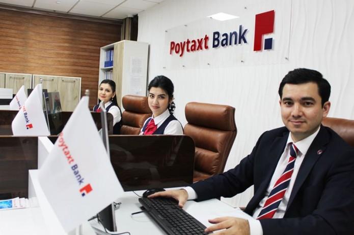 В Узбекистане началась приватизация «Пойтахт банк» и «Узагроэкспортбанк»