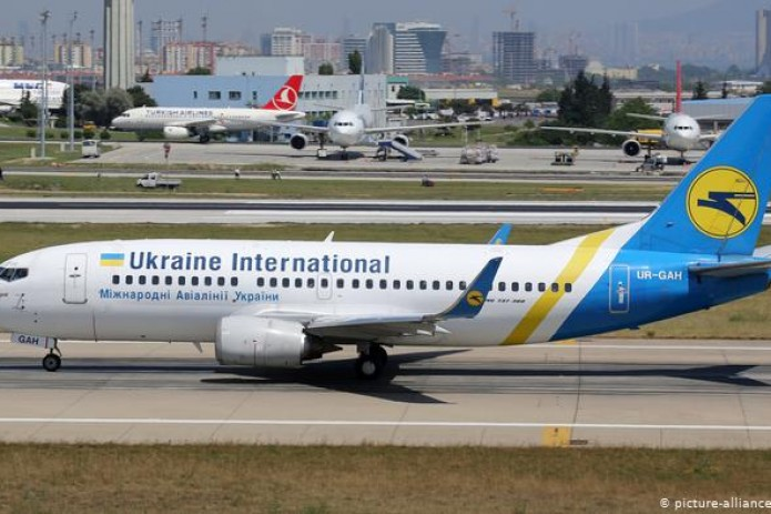 Украина йўловчи самолёти ҳалокатга учради