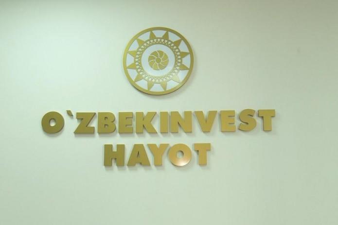 Страховые премии «O'zbekinvest Hayot» достигли 101,2 млрд. сумов