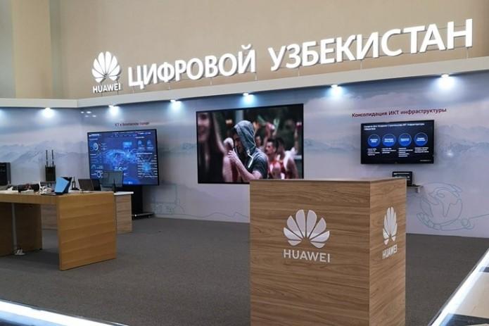 ICTWEEK-2019: Huawei призывает всех партнеров быть активными в построении цифрового Узбекистана