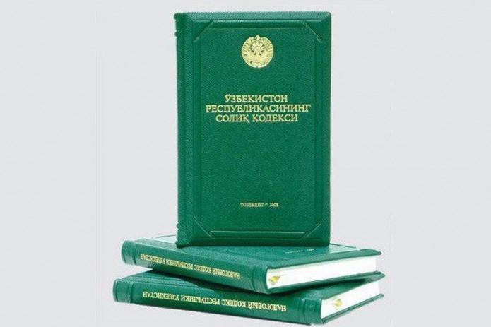 Налоговый кодекс в новой редакции опубликован для обсуждения