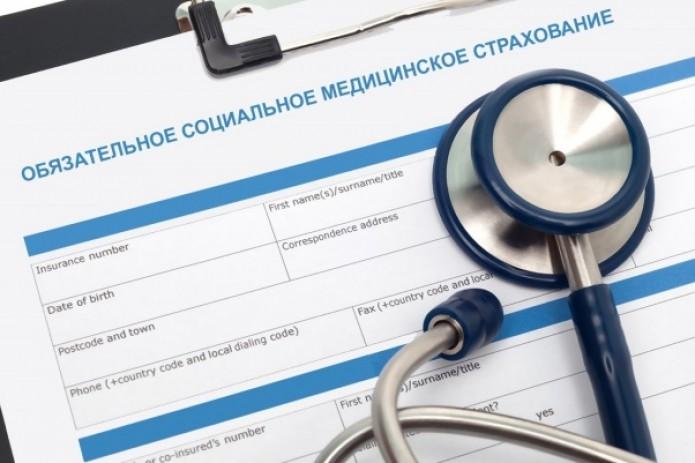 Государственный фонд медицинского страхования начнет деятельность с 1 декабря