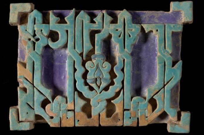 Британский музей вернет Узбекистану уникальные артефакты XIII века