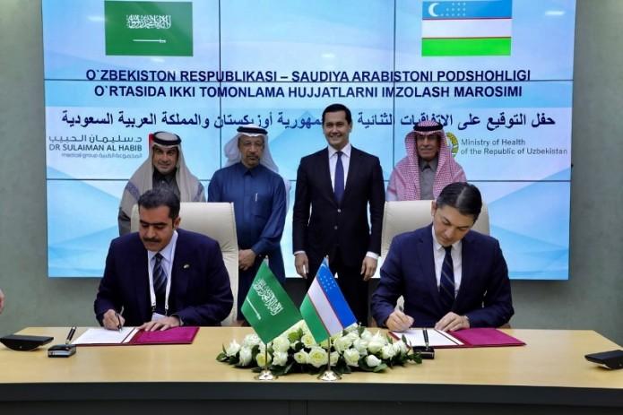 Агентство по развитию рынка капитала и саудовская DirectFN договорились о сотрудничестве