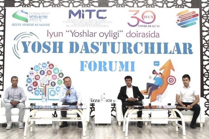 В Джизаке прошёл Первый форум молодых программистов