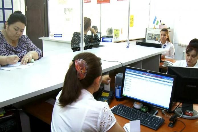 """Кредитный портфель Алмазарского филиала АКБ """"Узпромстройбанк"""" превысил 53 млрд. сумов"""