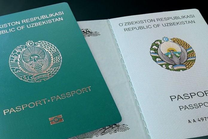 МИД: Проект решения Президента об отмене выездного стикера готов