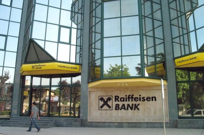 В Ташкенте пройдет банковский саммит австрийского «Райффайзен банка»