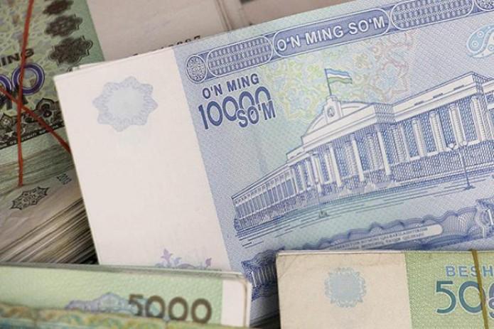В Узбекистане введут банкноты 5000 и 10 000 сумов новых образцов
