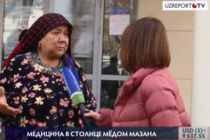 Репортаж UZREPORT TV: Чем недовольны пациенты Республиканского центра онкологии?