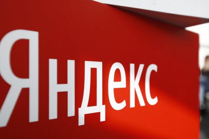 «Яндекс» встал на налоговый учет в Узбекистане