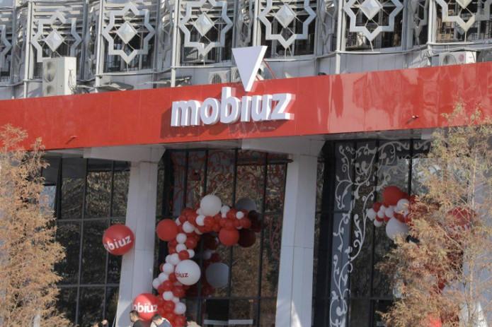 UMS провел ребрендинг и сменил название на Mobiuz (Видео)