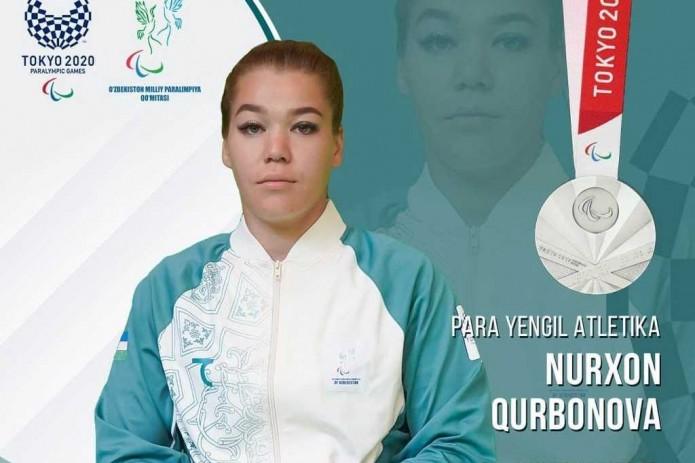 Токио-2020: Нурхон Курбанова завоевала серебряную медаль