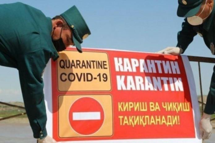 С 1 апреля в Узбекистане устанавливается ряд карантинных ограничений