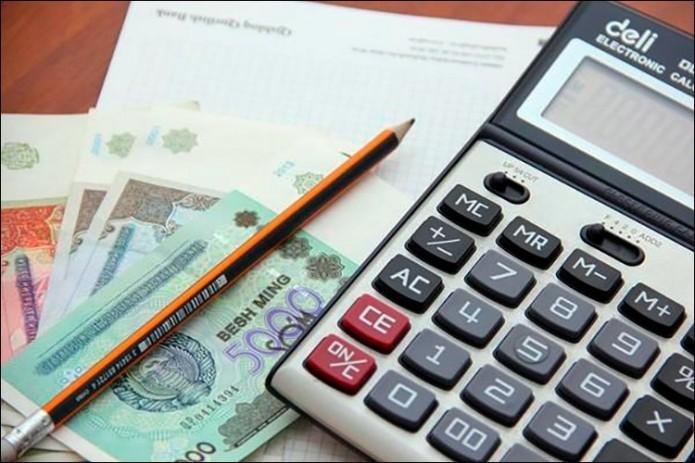 В 2021 году банки профинансируют инвестпроекты на 120 трлн. сумов