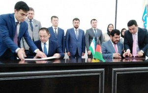 Узбекистан и Афганистан подписали меморандум о создании делового совета