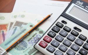 С 1 декабря размер минимальной заработной платы увеличится на 15%