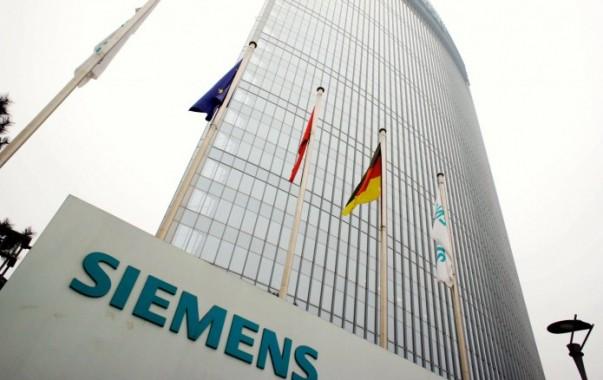 Узбекистан и «Сименс» подписали ряд стратегических документов