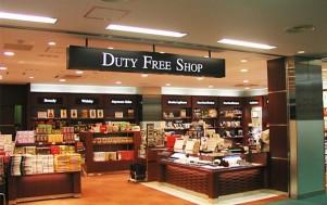В туристических городах Узбекистана откроют магазины Duty free и Tax free