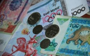 ЦБ разъяснил порядок изъятия из обращения монет и банкнот старых образцов