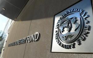 МВФ опубликовал заключительное заявление по завершении миссии в Узбекистане