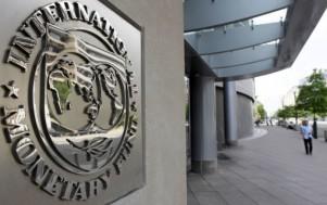 МВФ прогнозирует рост экономики Узбекистана в 2021 году на 5%