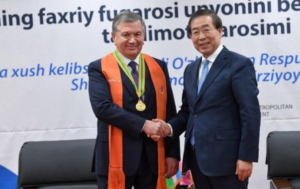 Шавкату Мирзиёеву присвоено звание почетного гражданина города Сеула