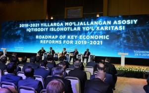 Правительство Узбекистана представило программу структурных реформ до 2021 года
