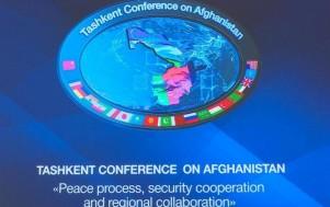 Пресс-центр международной конференции по Афганистану начал свою работу
