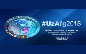 Принят официальный хештег международной конференции по Афганистану