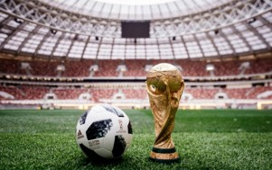 Смотрите FIFA-2018 в прямом эфире телеканалов UZREPORT TV и FUTBOL TV!