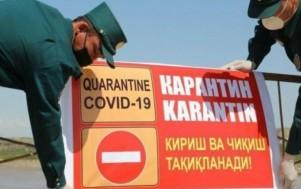 Карантинные ограничения в Узбекистане продлены до 15 августа