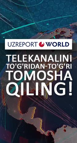 Uzreport World
