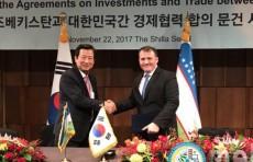 Узбекистан и Республика Корея расширяют сотрудничество в сфере труда