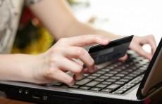 Проводится опрос по разработке документа по развитию электронной коммерции