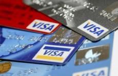 UzCard: Проект кобейджинговых карт совместно с Visa приостановлен