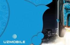 4-летие сети UZMOBILE: расширение, ускорение и грандиозное обновление