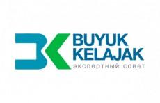 «Буюк Келажак» объявляет набор местных экспертов