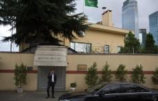 Бойкот конференции в Саудовской Аравии может отразиться на экономике страны