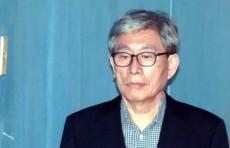 Бывший глава южнокорейской разведки приговорен к девяти годам тюрьмы